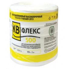 Шпагат КВ ФЛЕКС 500