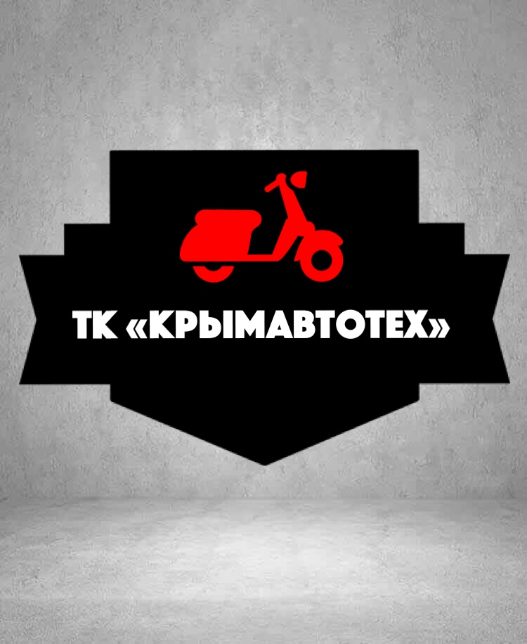 """Торговый комплекс """"КрымАвтоТех"""""""